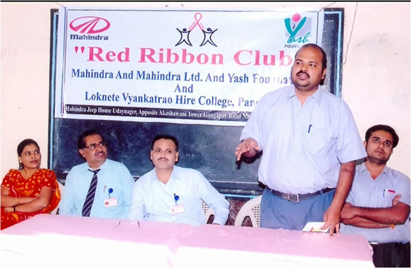 AIDS Awareness Campaign, In Association with Yash Foundation, Nashik